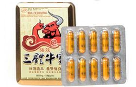 Genital Bulls Gold