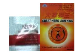 Great Hero Lion King