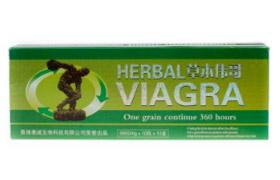 Herb Viagra 9900